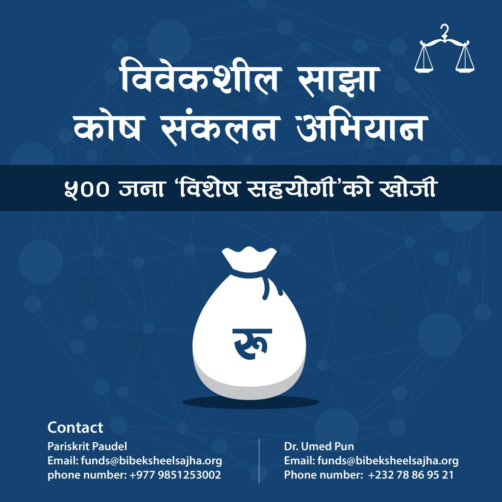 donation appeal image